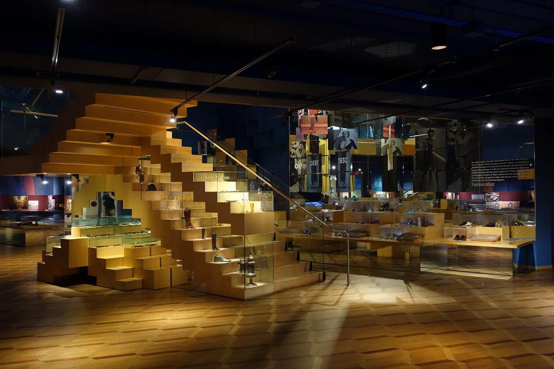 موزه کفش باتا